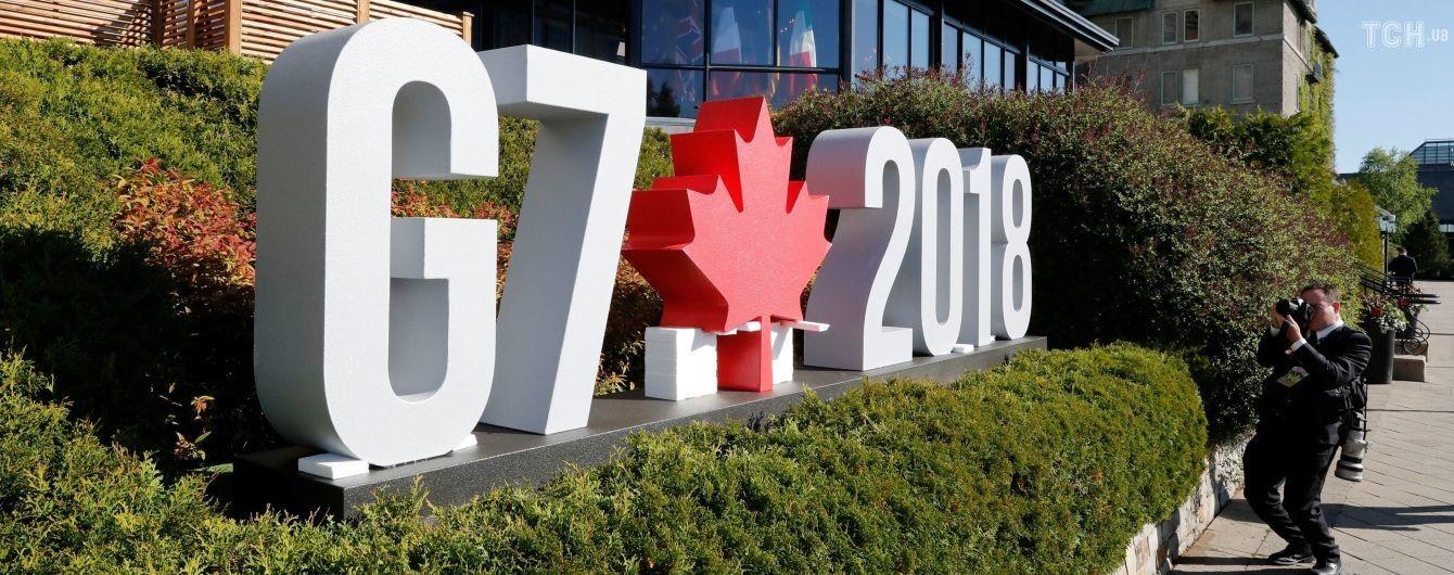 G7 или G6+1: почему украинцам следует внимательно наблюдать за саммитом в Канаде
