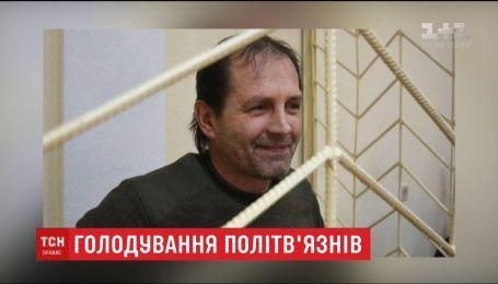 Владимир Балух потерял 30 килограммов веса вследствие голодания