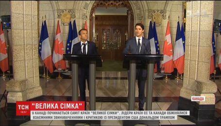"""У Канаді починається саміт країн """"Великої сімки"""""""