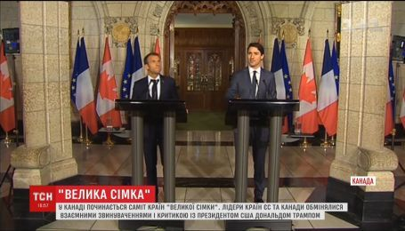 """В Канаде начинается саммит стран """"Большой семерки"""""""