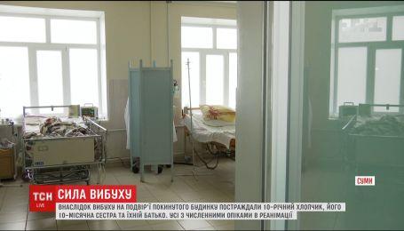 В Сумах от взрыва пострадали двое детей и их отец