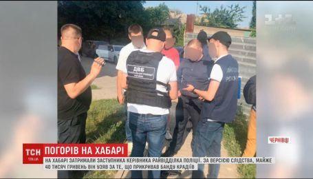 В Черновцах на взятке задержали полицейского