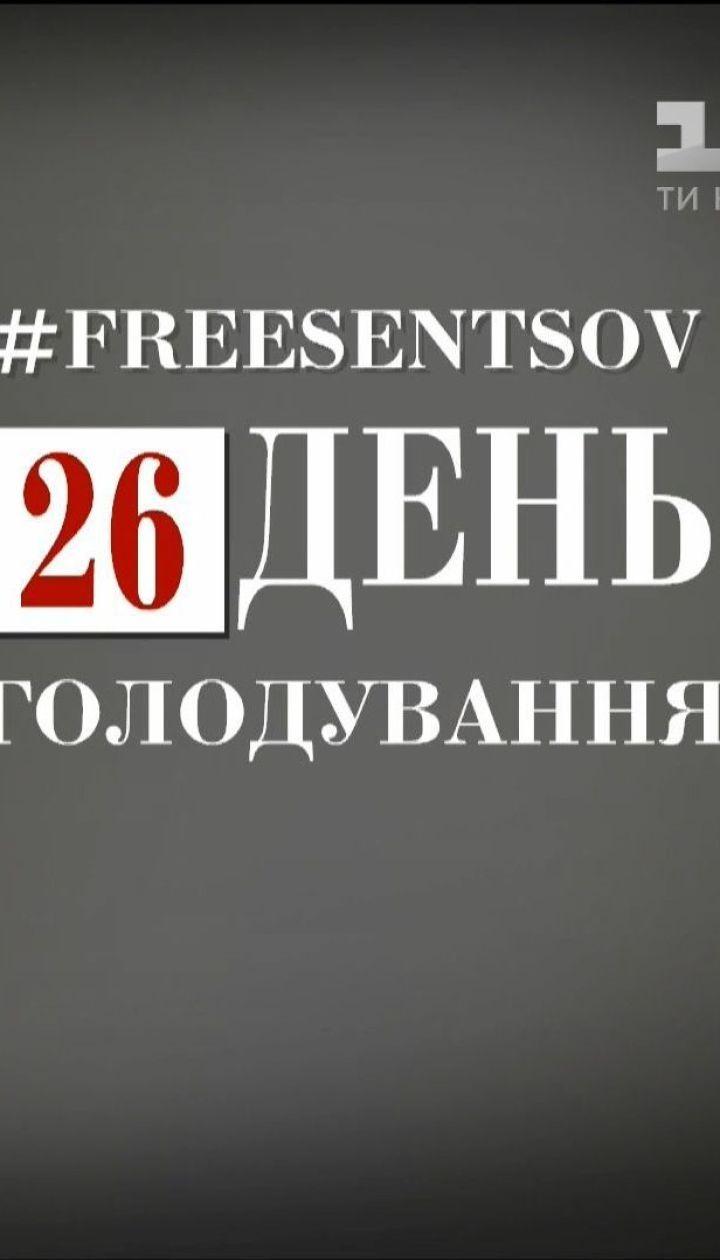 """Дональд Туск закликав лідерів """"Великої сімки"""" підтримати Сенцова"""