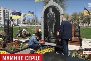 Після смерті в АТО сина українка у 48 років народила трійню