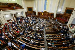 Верховна Рада провалила голосування за запуск Антикорупційного суду