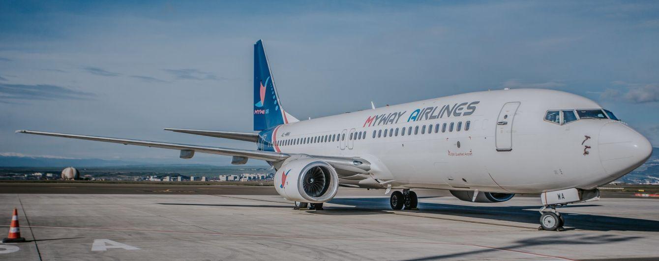 Нова грузинська авіакомпанія запустить рейси з Харкова до Батумі і Тбілісі