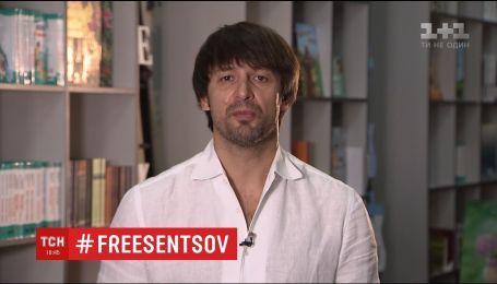 Футболист Шовковский выразил свою поддержку Олегу Сенцову
