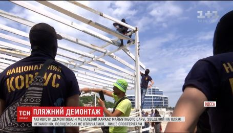 В Одесі активісти ломами та молотками демонтували конструкцію майбутнього бару на березі моря