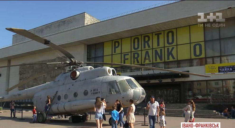 #PortoFranko2018: що цікавого відбудеться 13 червня в рамках міжнародного фестивалю