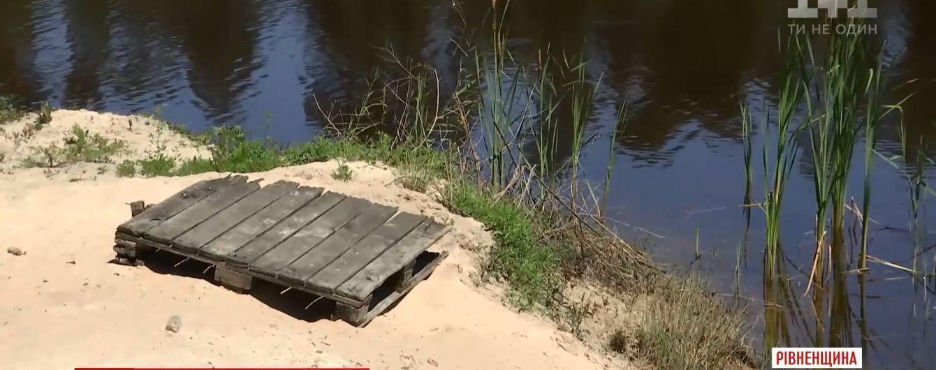 У турпоході на Рівненщині загинула 12-річна школярка