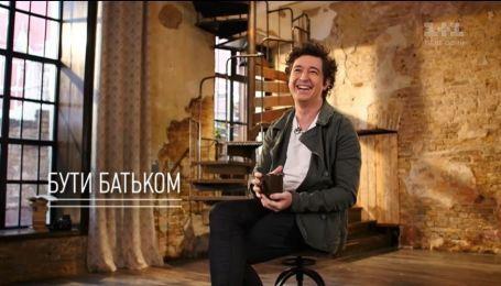 Дмитрий Шуров рассказал о любви - Персона
