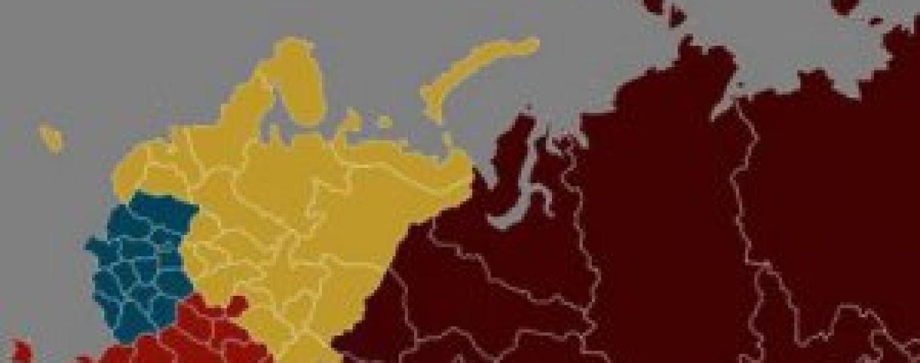 """В Австралии выпустили карту с """"российским"""" Крымом"""