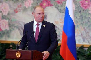 """""""Будемо раді бачити у Москві"""". Путін прокоментував можливість повернення до """"Великої вісімки"""""""