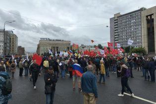 """У Москві під час мітингу опозиції """"За свободу Росії"""" розгорнули плакат із Сенцовим"""