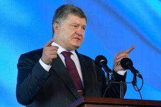 """Порошенко відреагував на подовження """"кримських"""" санкцій з боку ЄС"""