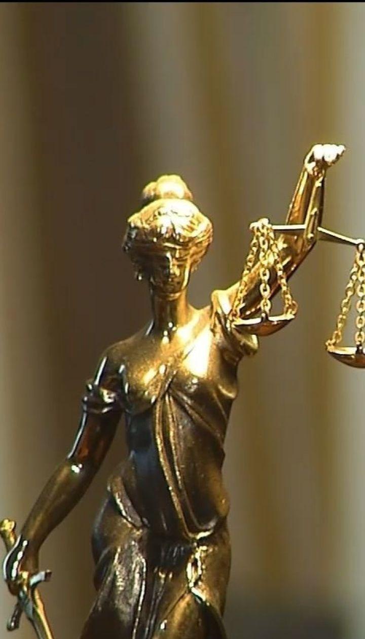 Принятие Закона о Антикоррупционный суд поддержит экономику Украины