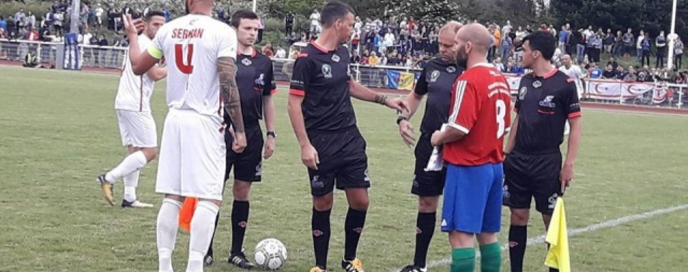Футбольная команда из Закарпатья победила на чемпионате мира непризнанных стран