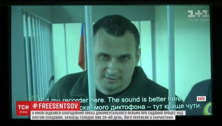 29-й день голодування: Сенцова перевели в окрему палату
