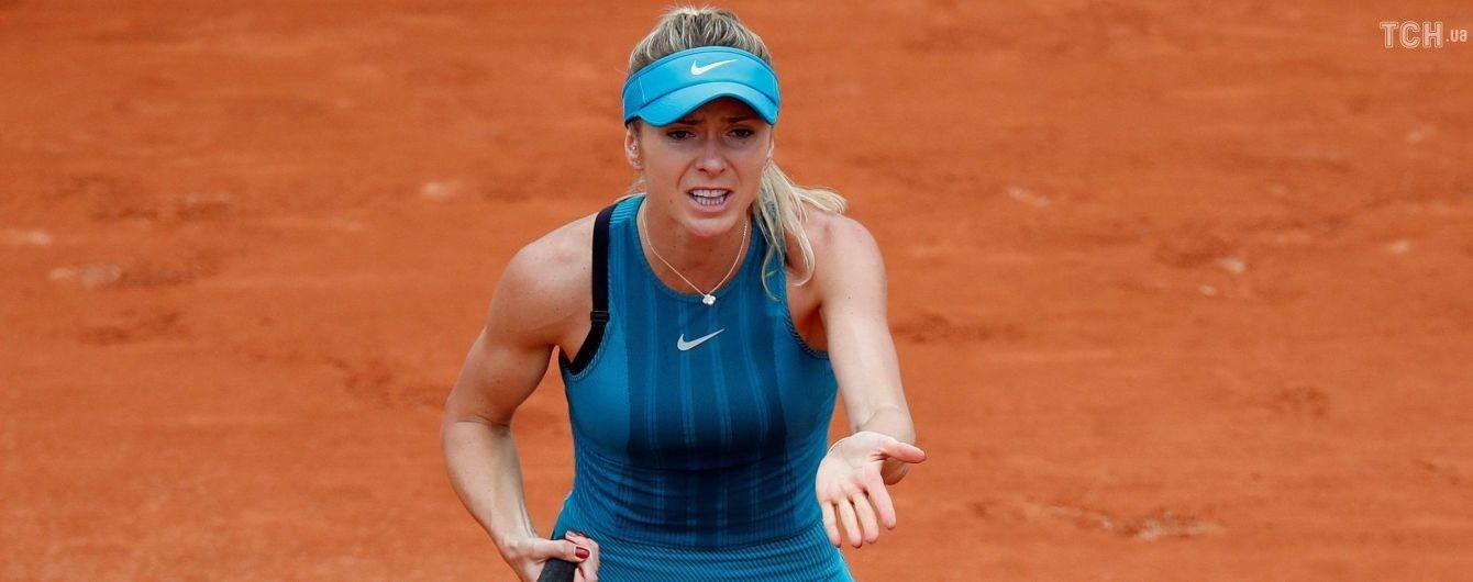 Свитолина опустилась на 5 место рейтинга лучших теннисисток планеты