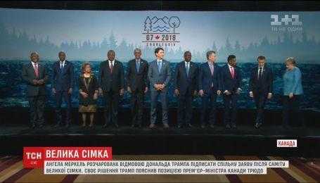 """Отказ Трампа подписать совместное заявление """"Большой семерки"""" разочаровал мировых лидеров"""