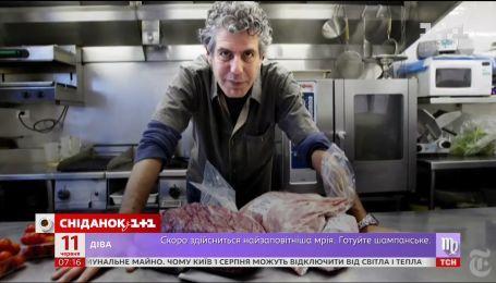 Помер Ентоні Бурден: чим прославився легендарний шеф-кухар