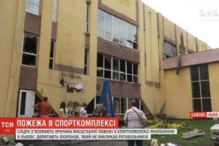 Львовские спасатели жалуются, что на пожар из спорткомплекса Минобороны их никто не вызывал