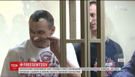 Політв'язень Олег Сенцов розповів про 29-й день голодування