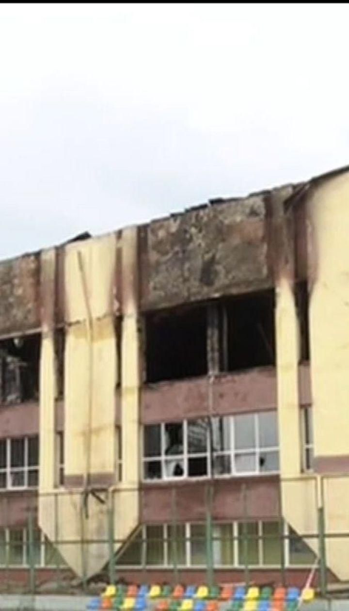 В спорткомплексе Минообороны во Львове произошел пожар - прокуратура не исключает поджог