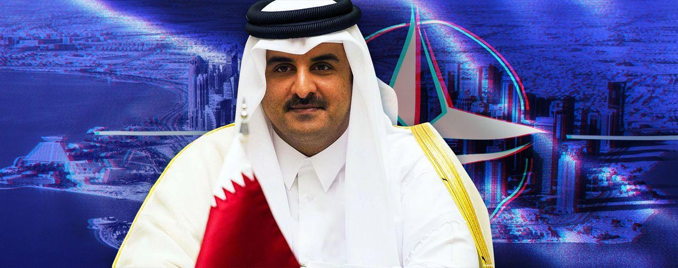 Вижити у будь-який спосіб: чому Катар стукає у двері НАТО
