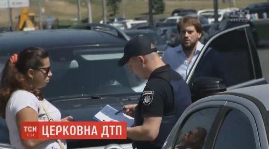 Помічник митрополита Павла на церковній автівці скоїв ДТП і втік з місця аварії
