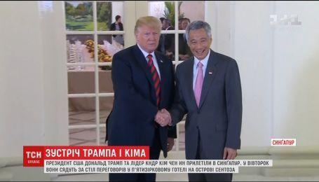 У Сингапурі готуються до зустрічі Дональда Трампа і Кім Чен Ина