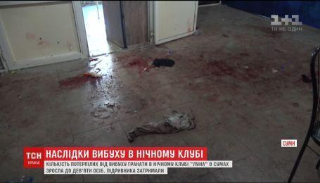 Работу ночного клуба в Сумах, где накануне прогремел взрыв, могут ограничить