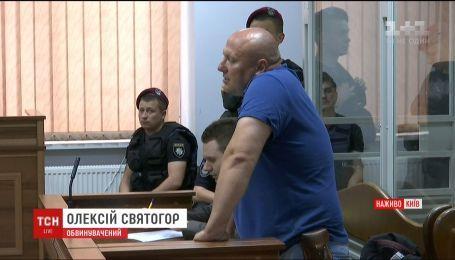 Догхантер Олексій Святогор проведе за ґратами два місяці