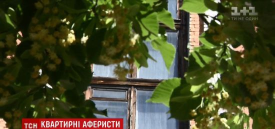 У столиці на квартиру журналістки претендує офіційно померлий житель Луганщини