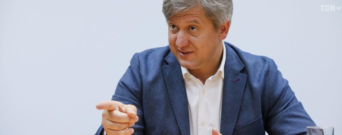 Экс-министр финансов Данилюк рассказал, чем займется после увольнения