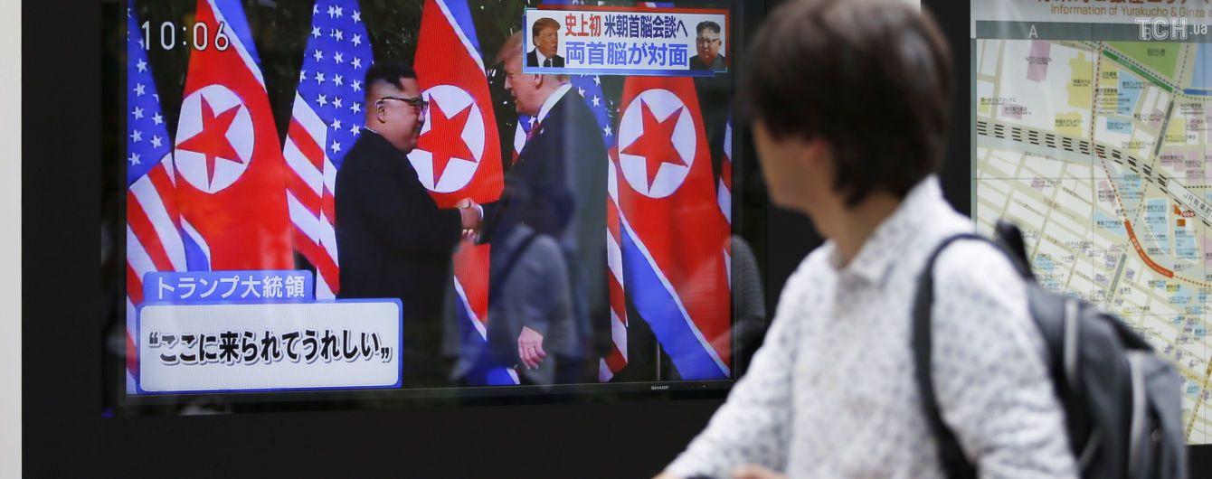 """""""Вау, я це зробив"""": зустріч Трампа з Кім Чен Ином прокоментували знавці мови тіла та геополітики"""