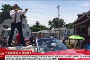 """Кличко провів """"бій із тінню"""" під час руху в кабріолеті на параді чемпіонів"""
