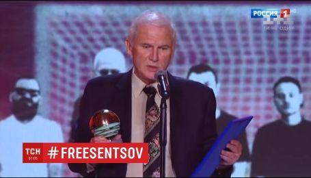 """На """"Росія-1"""" під час трансляції кінофестивалю 5 кінематографістів виступили на захист Сенцова"""