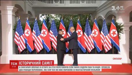 Трамп та Кім Чен Ин вперше в історії сіли за стіл переговорів