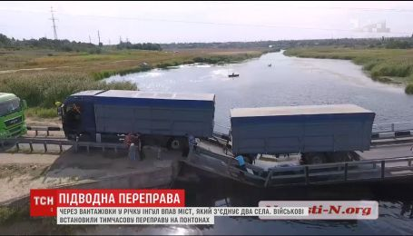 На Николаевщине в Ингул обрушился мост, соединяющий два села