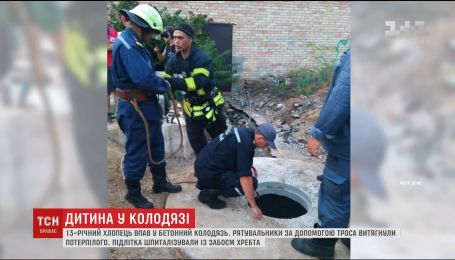 На Днепропетровщине ребенок упал в бетонный колодец