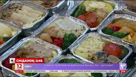 В украинских поездах будут кормить горячими обедами