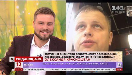 """Не бутербродом единым: что следует знать о новом меню от """"Укрзализныци"""""""