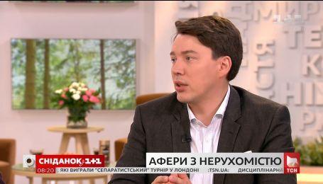 Как уберечься от квартирных аферистов - Советы адвоката Лаврентия Царука