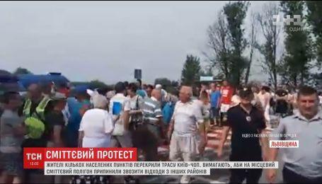 Десятки людей на Львовщине перекрыли трассу международного значения Киев-Чоп