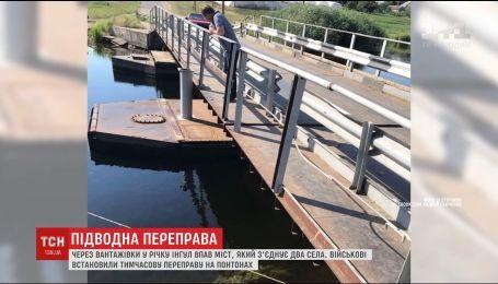 Из-за движения грузовика на Николаевщине обрушился мост