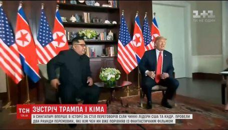 Натяки та рукостискання: як минула зустріч Трампа та Кім Чен Ина
