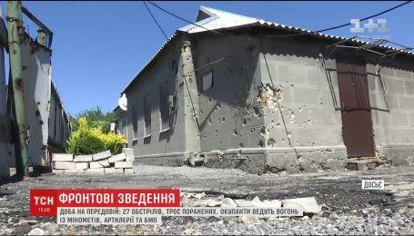 Трое бойцов получили ранения в зоне ООС