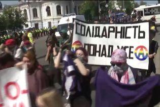 Европарламент призвал Петра Порошенко возглавить гей-парад