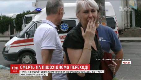 В Херсоне пожилая женщина погибла под колесами скорой